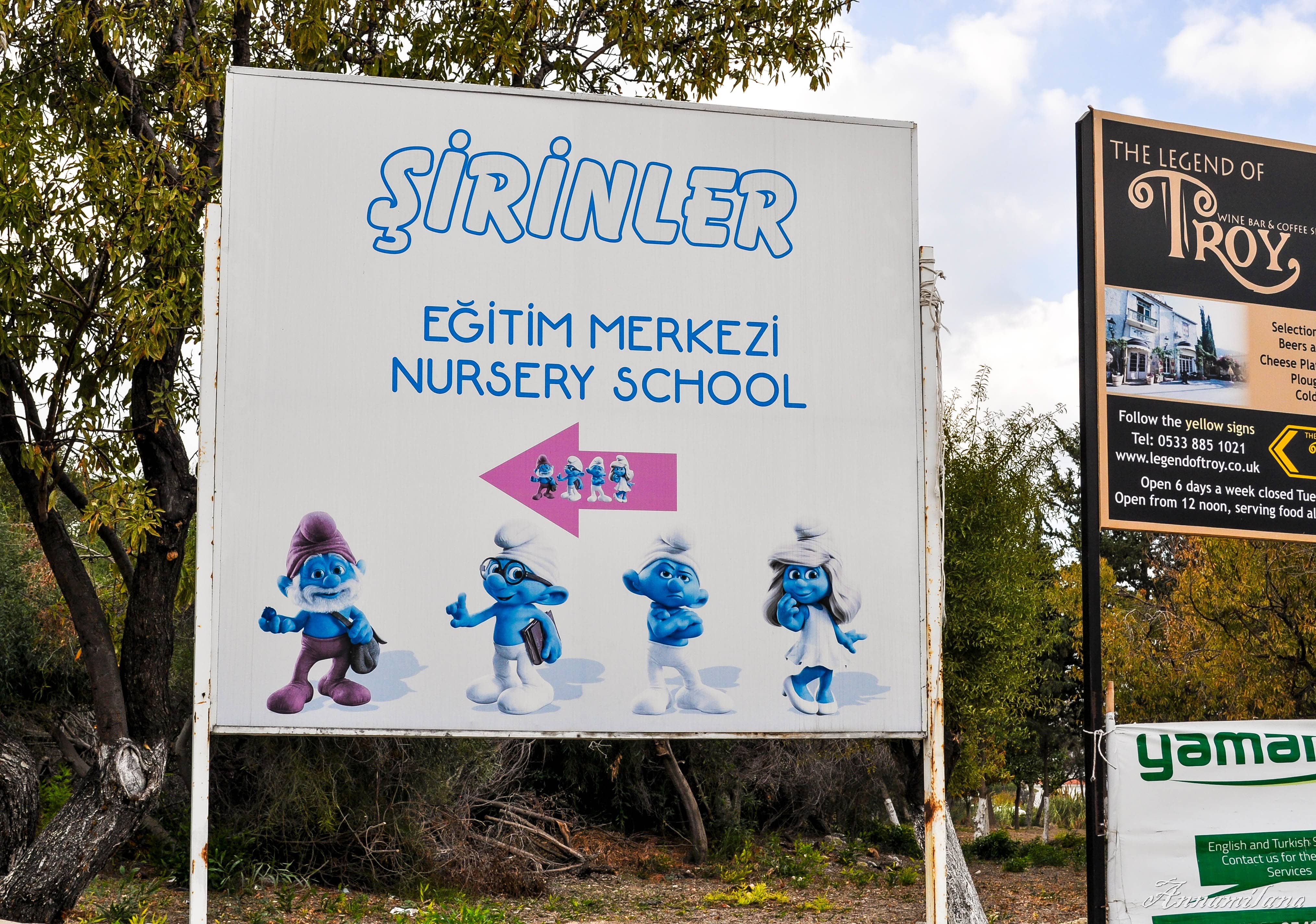 Детский сад Smurfs Nursery School